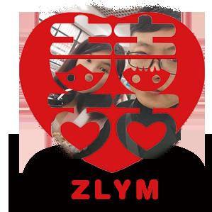 我的小梦宝(骆圆梦)ZLYM